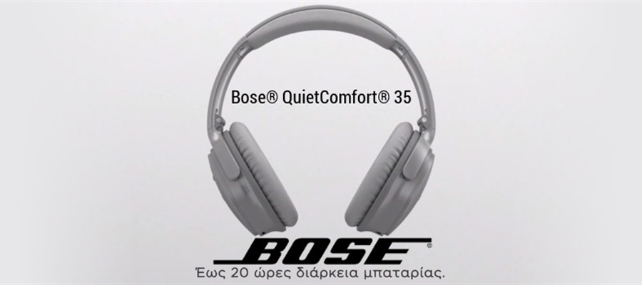 Bose® QuietComfort® 35